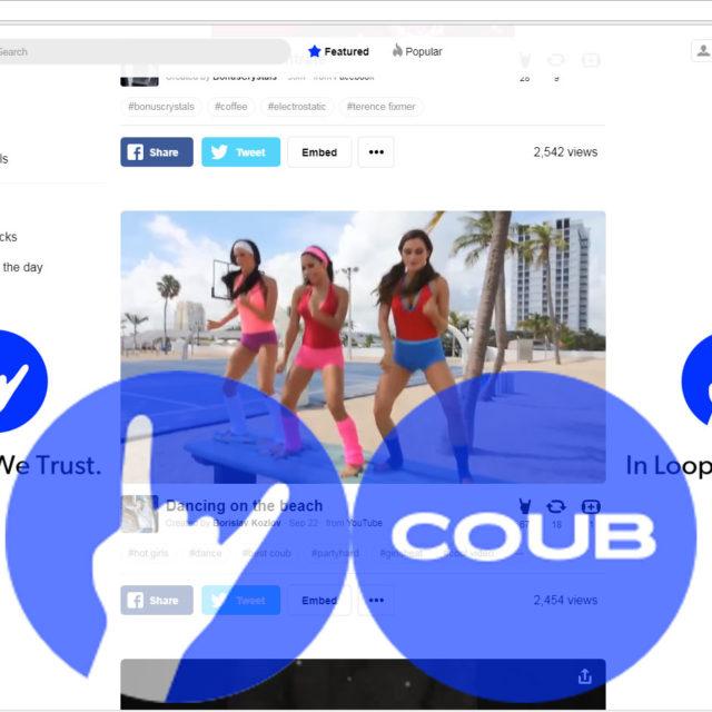 Nowy portal social media COUB – WebTrendy